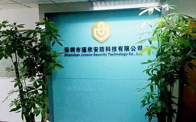 Shen Zhen Junson Security Technology Co. Ltd
