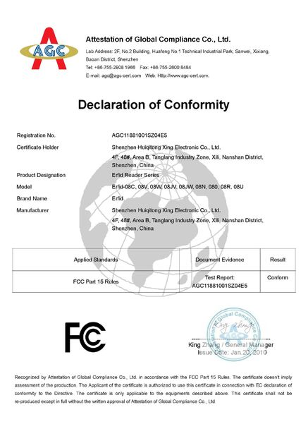 Chine Shen Zhen Junson Security Technology Co. Ltd Certifications